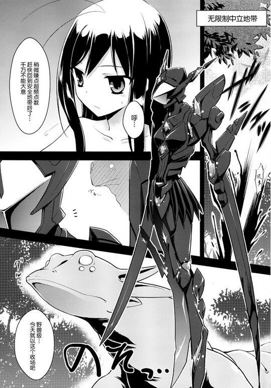 邪恶黑雪姬触手本子漫画福利图片合集