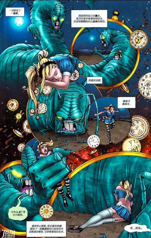 明道刘诗诗_日本邪恶漫画之爱丽丝梦游仙境 - 2020最新日本邪恶漫画之爱丽丝 ...